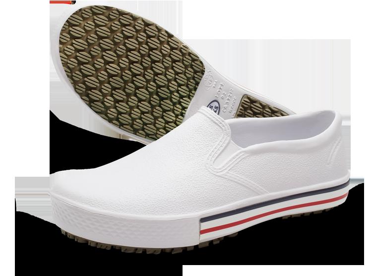 Proteção para os pés - Casanova Ferramentas Eletricas e EPI 1b1a5eb620